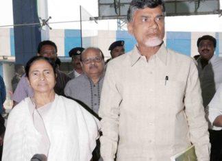 Telugu Desham Party, Mamta Banarjee, Chandrababu Naidu
