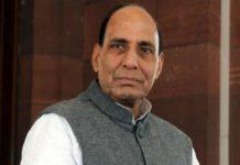 Chhattisgarh, Home Minister Rajnath Singh, Naxal Attack, Sukma Naxal Attack,