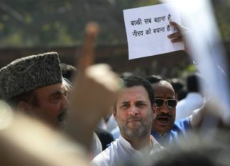 Loksabha third Day, Opposition Ruckus, Rahul Gandhi, Nirav Modi, PNB Scam
