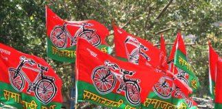 SP, BSP, AAP, Shivsena, BJP, Congress, Asset of Parties