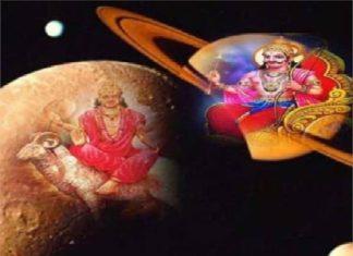 Mangal, Shani, Sagittarius, Astrology News