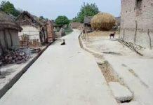 Uttar Pradesh, Maharajganj, Forest Department, Villagers, Eviction, Decree