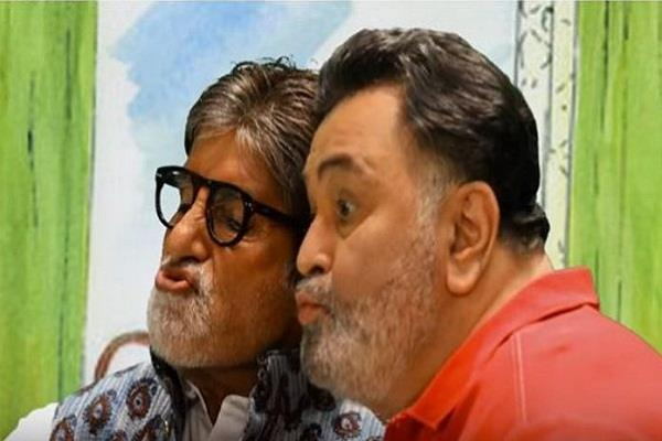 amitabh bachchan,rishi kapoor,share,twitter,funny,video 102 not out