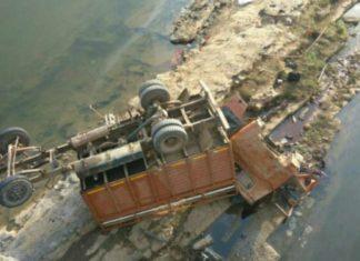 Son river, bus accident ,Manoj Shrivastav