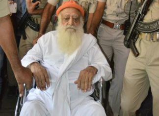 Asaram Verdict,Asaram,Rape Case, Rajasthan High Court, SC-ST Court