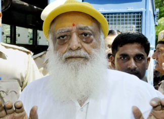 Jodhpur Court,Asaram, Minor Rape Case