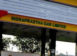 Petrol, diesel price, PNG, CNG rates,