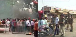 Bharat Band, Anti Reservation, Dalit Protest, Bihar, Keral, Madhya Pradesh, Rajasthan