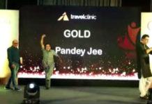 Award, Tragedy, Gold Award, Local News