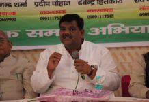 Samajik Samta Abhiyaan, Shriguru Pawanji, Paavan Chintan DHara, Mahamandleshwar, kanhaiya Prabhu Nand Giri, Akhil Bhartiya Akhada Parishad
