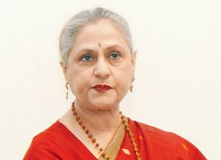 Bollywood Veteran Actress,jaya bachchan,Birthday Special,Unknown Facts,Rekha,Amitabh Bachchan