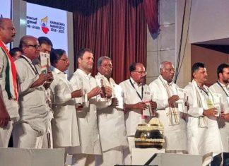 Congress President, Rahul Gandhi, Karnataka Assembly Election, Manifesto, PM Narendra Modi
