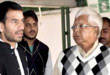 Lalu Prasad, Chandrika Rai, Aishwarya, Tej Pratap Yadav,