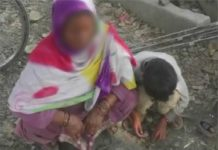 Saharanpur, Attempt Of Rape, Minor Rape, Police, FIR, Crime News