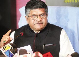 SC/ST Act, Review Petition, Indian Government, SC, Supreme Court, Ravi SHankar Prasad