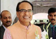 Madhya Pradesh, Assembly Election, BJP Government, Opinion Poll, Shivraj Singh Chauhan, Congress