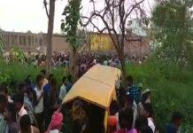 Kushinagar,Railway Crossing, School Van, Child, Death, Injured ,Police