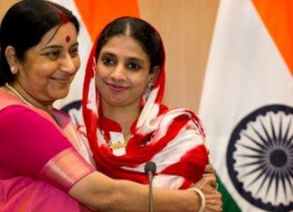 Pakistan, Deaf Dumb Girl-Geeta, Marriage, Sushma Swaraj, Introduction Conference