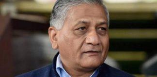 VK Singh, Controversial Statement, Congress, Iraq