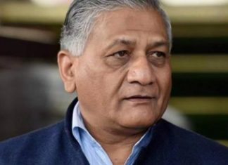 VK Singh, Controversial Statement, Congress, Iraq