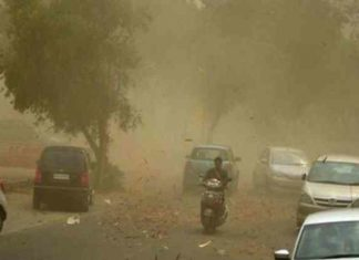 UP,Lucknow,Hurricane,Rain,Meteorological Department,Estimates