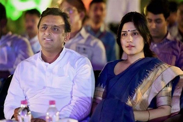 Lucknow, UP, SP, national president, Akhilesh Yadav, MP from Kannauj, Dimple Yadav, fake, Twitter, Facebook account, filed case