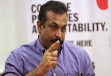 Maharashtra ATS, Former Chief Himanshu Roy, Suicide,Cancer,IPL Spot Fixing 2013
