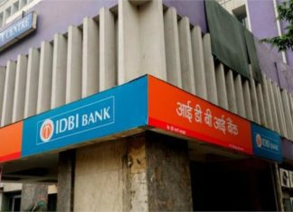 IDBI bank, Fraud, Syndicate bank, Indian Bank, MD resign, aircel
