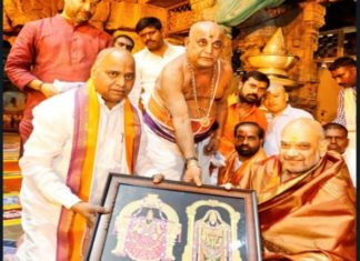 Tirupati, Amit Shah, CM N Chandrababu Naidu, Telugu Desam Party, pelt stones