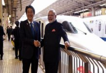 PM Modi, Dream Project, Bullet train, Tribal areas, Maharashtra, gujarat, Compensation