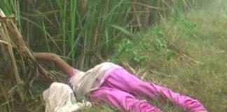 Shahjahanpur, farm, teenager, dead body, sensation, police