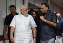 PM Modi, Atal Bihara Vajpayee, AIIMS