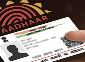 PAN, Aadhar Card, linking, CBDT, tax return