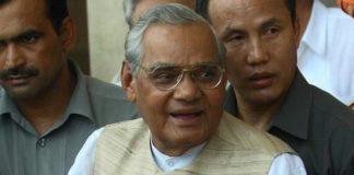 former Prime Minister, Atal Bihara Vajpayee, Health Bulletin, AIIMS, Dialysis treatment