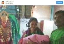 Television Actress.Disha Vakani,Daughter,Taarak Mehta Ka Ooltah Chashmah,Share Picture, Instagram