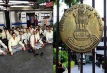 Delhi High Court, Delhi Metro strike, Justice Vipin Sanghi