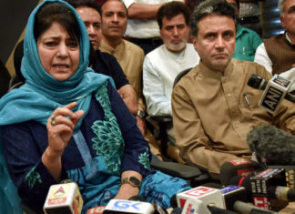 Bjp-Pdp alliance, Mehbooba Mufti, Governor rule, Jammu kashmir, chief minister, Ram Madhav