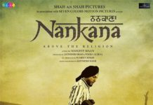 nankana,official trailer,release,pollywood