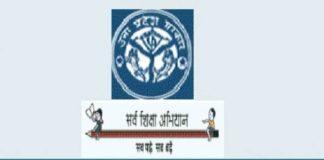Basic SHiksha Adhikari, Fake Recruitment, Setting n Getting Game, Pravin Mani Tripathi