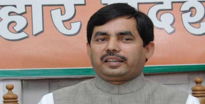 Modi Government Dalit Concern, Rahul Gandhi, Shahnawaz Hussain
