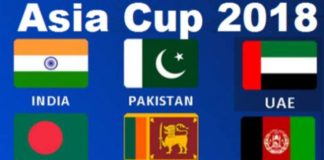asia-cup-cricket-tournament-20-facts-