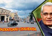 Capital Lucknow, Hazratganj Chourah, Uttar Pradesh, Atal Chowk