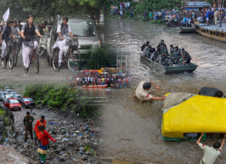 Delhi-NCR, heavy rain, meteorological department