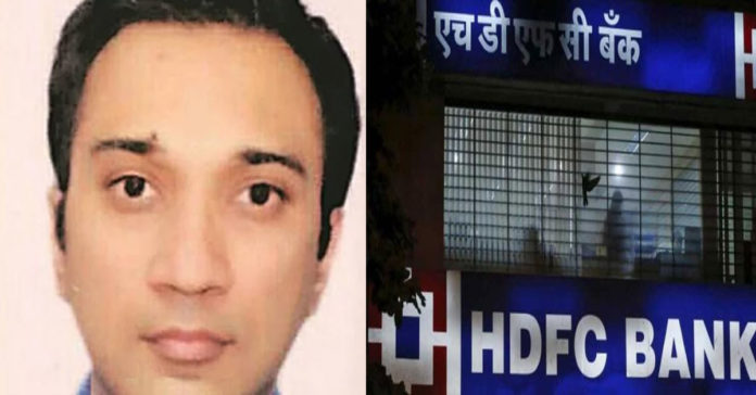 HDFC Bank, Siddharth Sanghvi