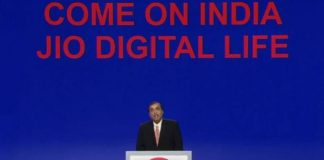 jio-giving-prepaid-users-up-to-10gb-free-data-to-mark-second-anniversary