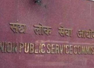 /upsc-civil-services-main-admit-card-2018-released-at-upsc-gov-in-steps-to-download