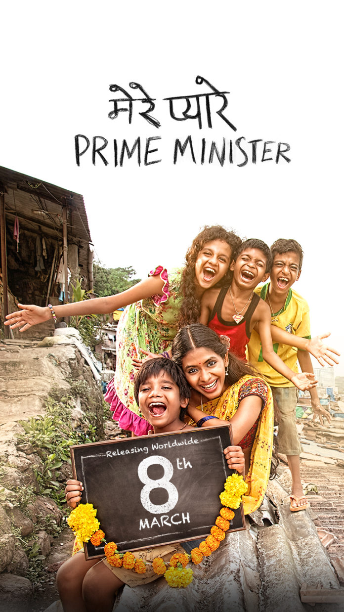 Bollywood Film, Rakesh Om Prakash Mehra, Release Date