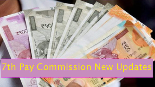 7th-pay-commission-7th-cpc-latest-news-narendra-modi-government-to-get-republic-day-bonanza-for-these-central-govt-employees