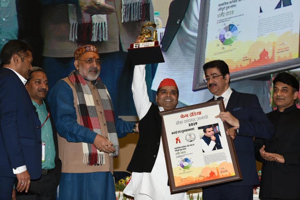 Fame India, Asia Post, Badayun, MP Dharmendra Yadav