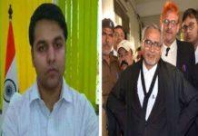 Jalaun DM, Dr. Mannan Akhtar, Cm Yogi, Chief Minister Yogi Adityanath, Fodder Scam,
